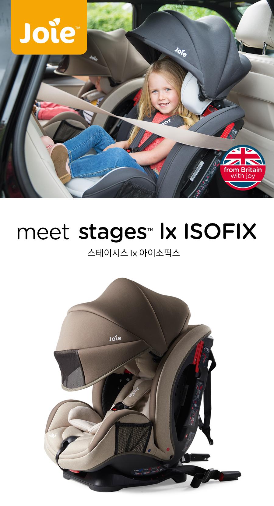 2019 stageslx_ISOFIX