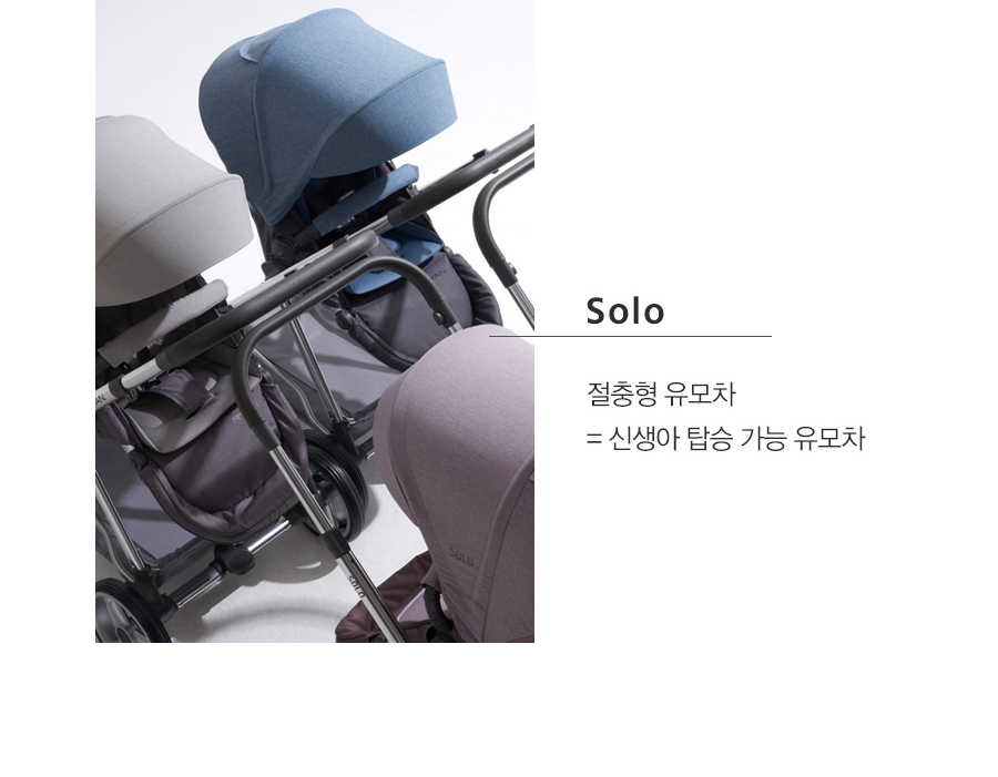 Ryan_solo