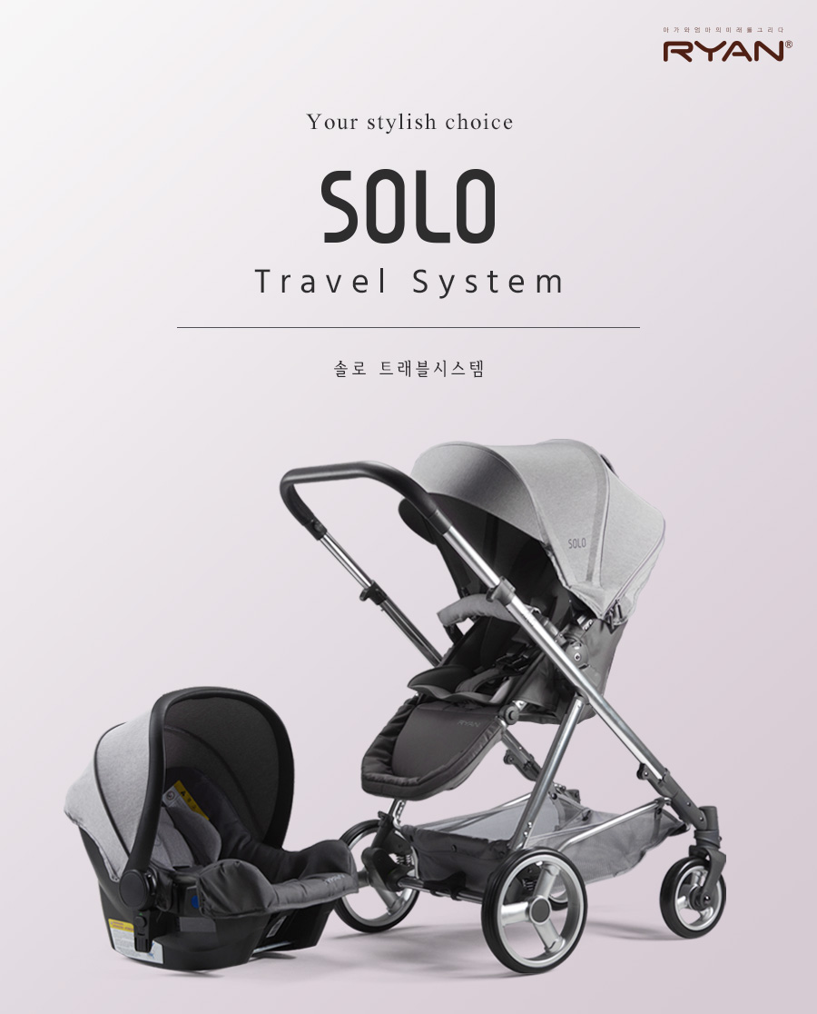 Ryan_Solo Travel System
