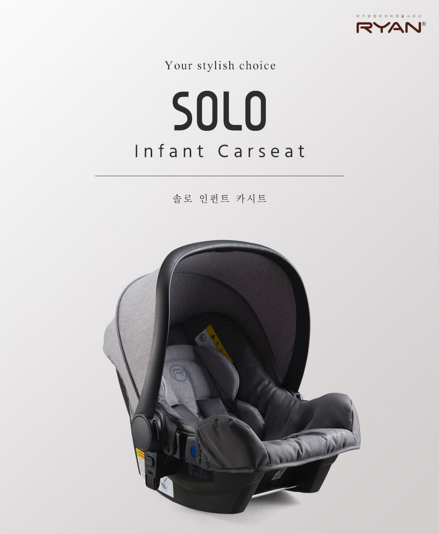 Ryan_Solo Infant Carseat