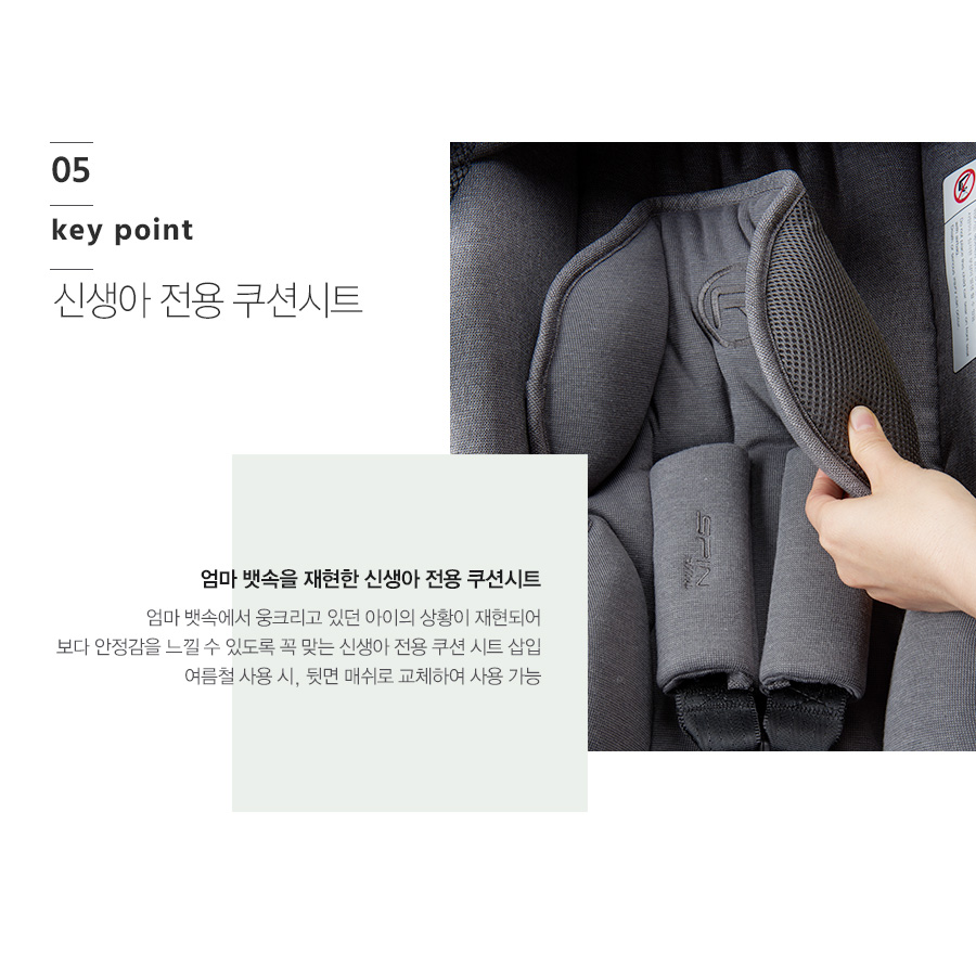 Ryan_spinroyal Infant Carseat