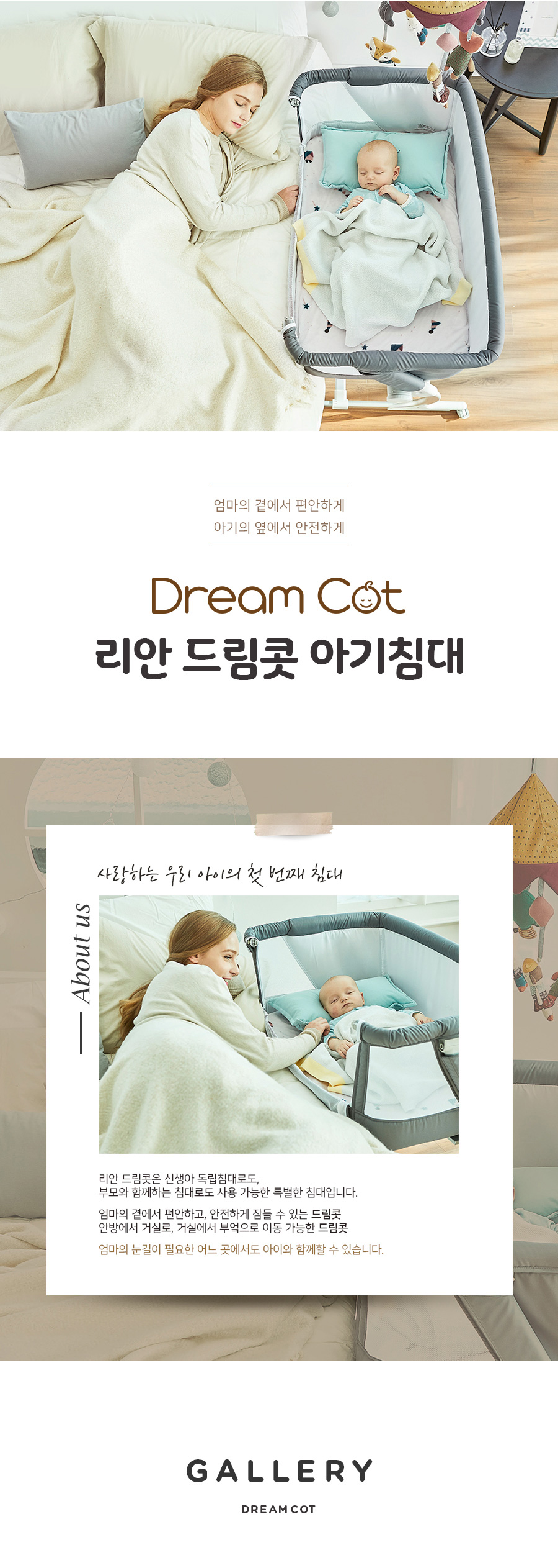 dreamcot_2019
