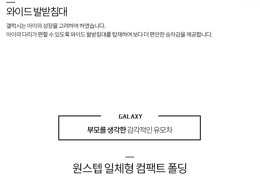 ryan galaxy 2019