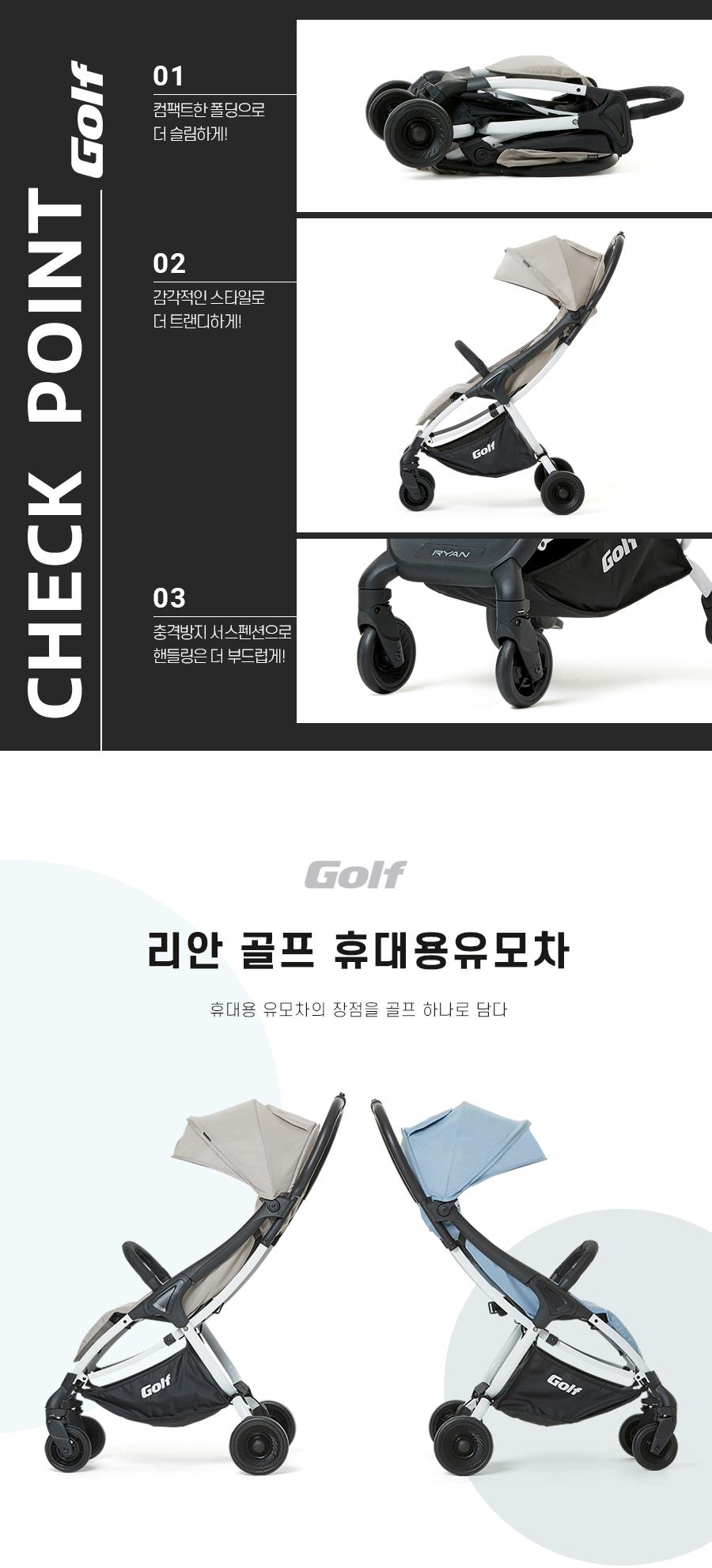 ryan golf