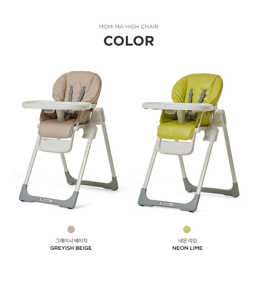 ryan mommahighchair
