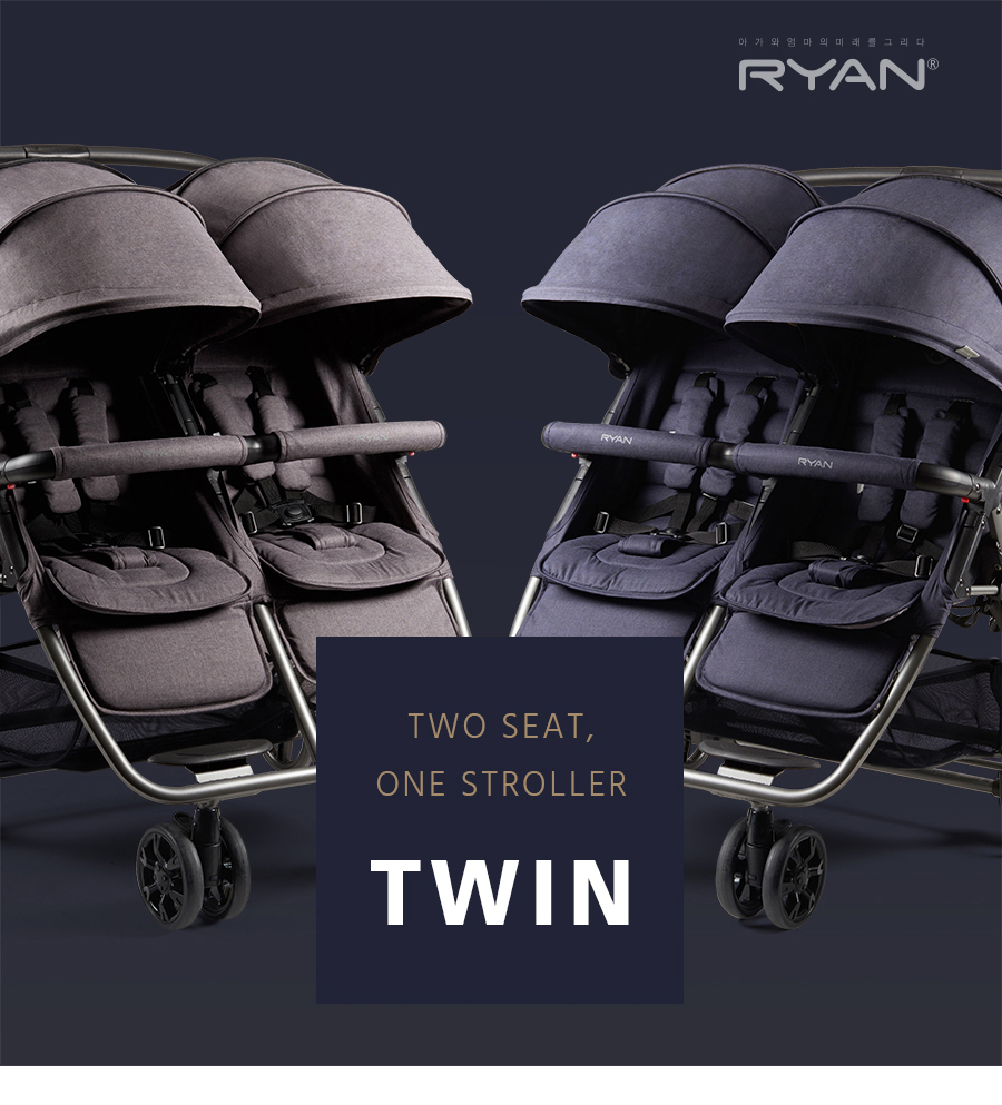 Ryan_twin