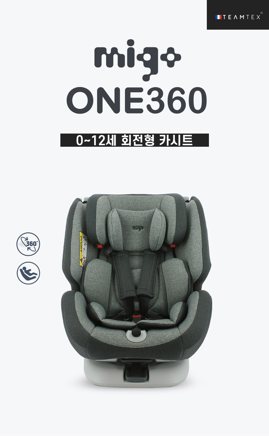 미고_원360